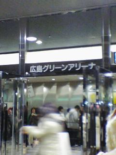 20060520200931