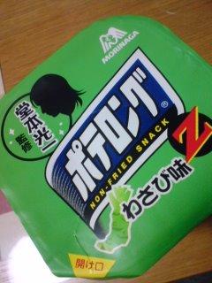 緑色ってあんまり食欲わかない色なんですけどね( ; ゚Д゚)