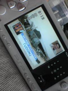 UDONの撮影で使用されたカメラはHDCAM SR 4:4:4 SRW-1です!