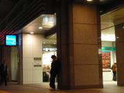 天神バスセンター前