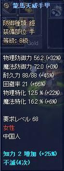 20070522210539.jpg