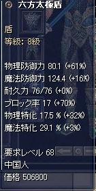 20070522211152.jpg