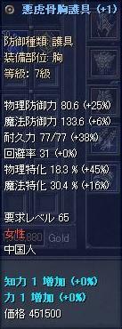 20070523023214.jpg