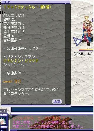 20070426074443.jpg