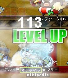 ヒーロー113