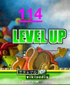 ヒーロー114