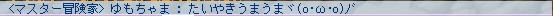 120拡声器3