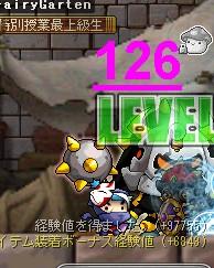 英雄126