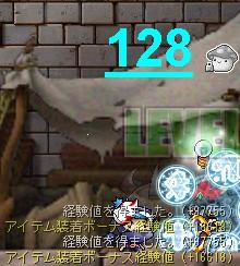 英雄128
