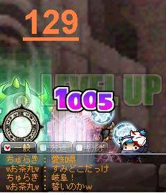 英雄129