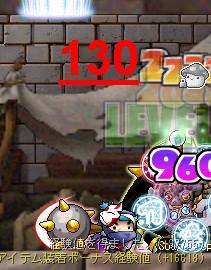 英雄130
