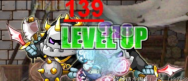 英雄139