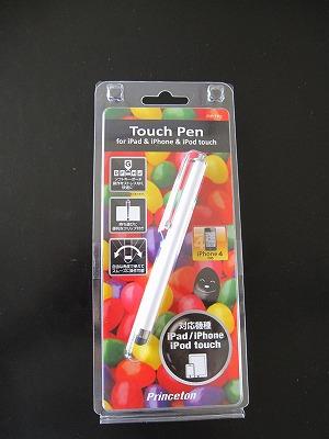 ipad2タッチペン