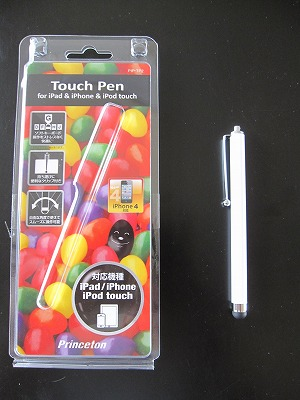ipad2タッチペン (1)