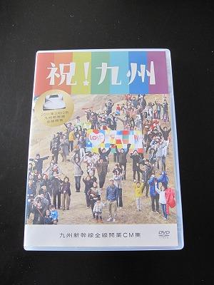 20110801九州新幹線