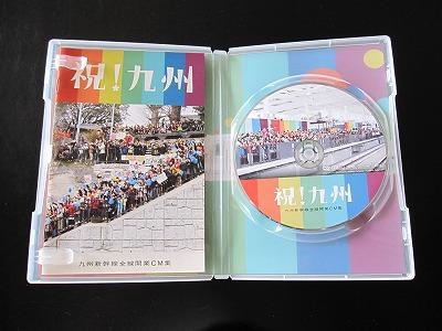 20110801九州新幹線 (1)