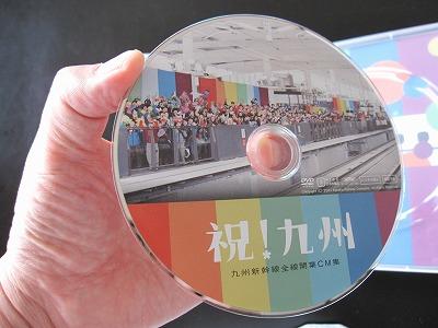 20110801九州新幹線 (4)