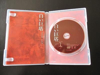 20110803DVDケース (2)