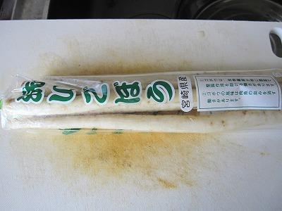 20110804カレー煮Ⅱ (8)