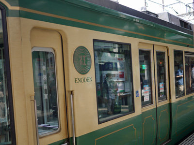 01横浜鎌倉2日目