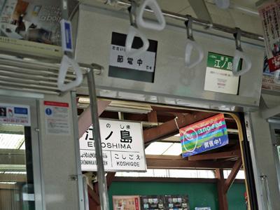 02横浜鎌倉2日目