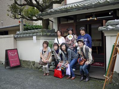 19横浜鎌倉2日目