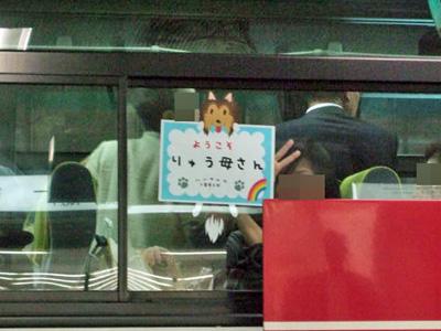 25横浜鎌倉2日目