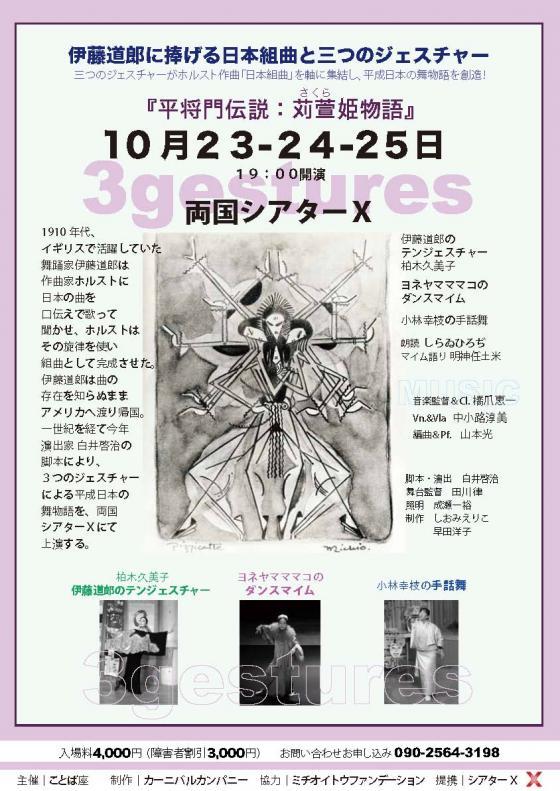 poster131023_3.jpg