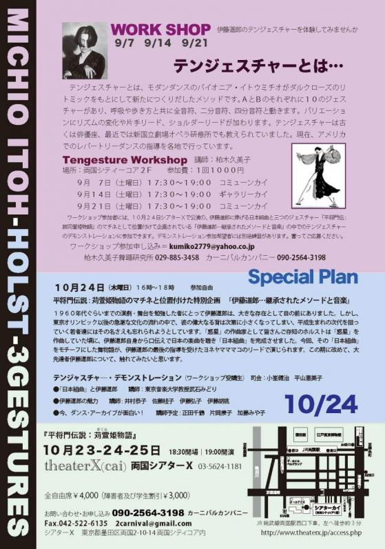 poster131023_4.jpg
