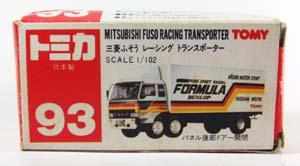 DSCF0265.jpg