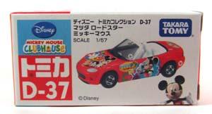 DSCF0267.jpg