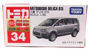 DSCF0395.jpg