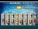 080202k1J_match_top.jpg