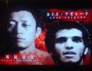 20071231kawajiri_vs_azeredo.jpg