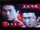 20071231misaki_vs_akiyama.jpg