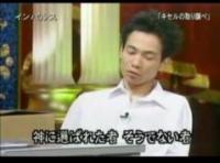 【インパルス】コント/ヨハン・リーベルト三木