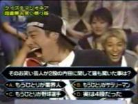 【27時間テレビ】クイズマジオネア!田村淳