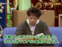 【エンタの神様】陣内智則/思い出の交換日記