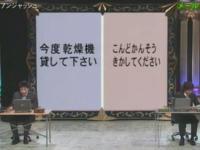 【アンジャッシュ】コント/メール