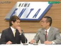 【タカアンドドシ】コント/新人アナウンサー