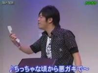 【陣内智則】コント/カラオケ