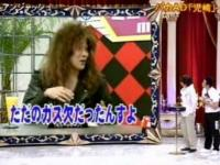 【アンジャッシュ】コント/バカAD「児崎」