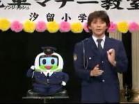 【アンジャッシュ】コント/トレインくん