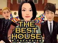 【ロンドンブーツ】ザ・ベストハウス/美しいニューハーフBEST3