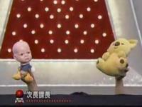 【次長課長】コント/人形劇