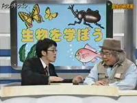 【ドランクドラゴン】コント/昆虫の研究家