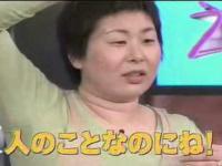 【森三中】うたばん/森三中 大島の腹話術