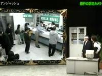 【アンジャッシュ】コント/銀行の防犯カメラ