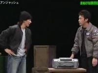【アンジャッシュ】コント/まぬけな誘拐犯