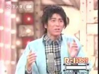 【チュートリアル】R-1ぐらんぷり 2007 /ヨギータ